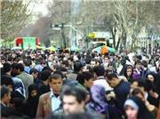 رشد جمعیتی ایران در سال ۲۰۵۰ به صفر خواهد رسید
