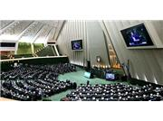 آیا مجلس یازدهم واقعا مجلس پابرهنه هاست ؟