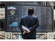 بورس؛ دام تازه یا جذابترین سرمایهگذاری