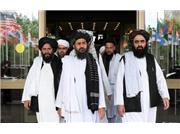 طالبان چگونه اداره میشود؟
