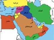 ایران، ژاندارم جدید آسیای میانه و خاورمیانه